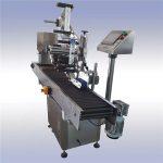 Samoprzylepna automatyczna maszyna do etykietowania naklejek Importowane sterowanie silnikiem