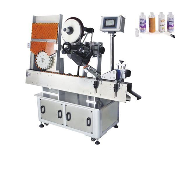 Automatyczna maszyna do etykietowania naklejek na fiolki z nawozem 220 V 2kw