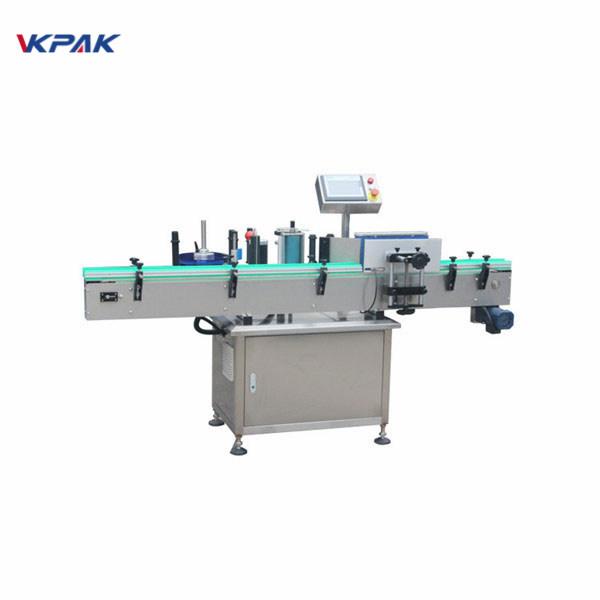 Cena fabryczna W pełni zautomatyzowana maszyna do nakładania etykiet o wysokiej dokładności