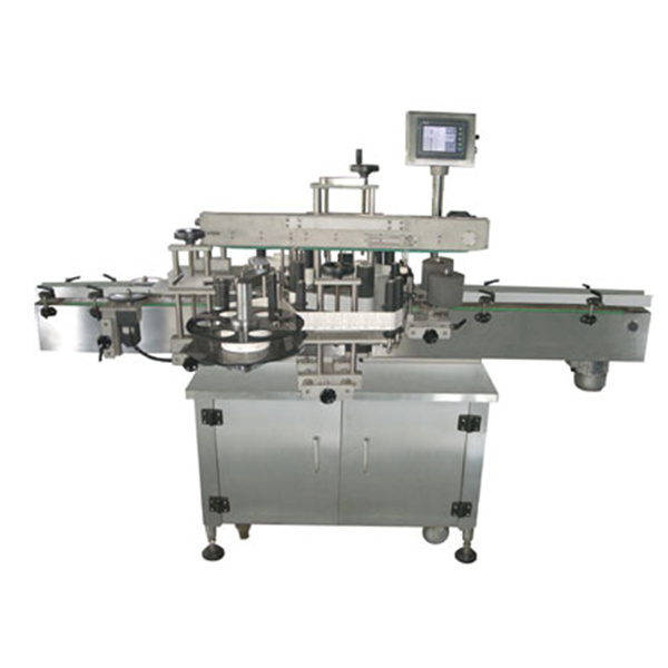 Automatyczny system etykietowania przód-tył