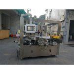 Szybkobieżna obrotowa maszyna do etykietowania naklejek z paskiem do napełniania