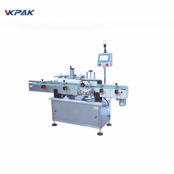 Opakowanie Okrągła maszyna do etykietowania butelek Cena fabryczna