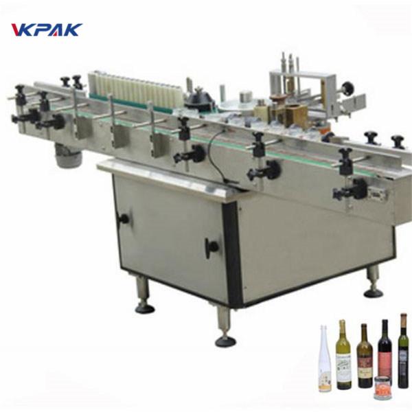 Maszyna do aplikacji wklejania i klejenia na zimno do różnych butelek Automatyczna