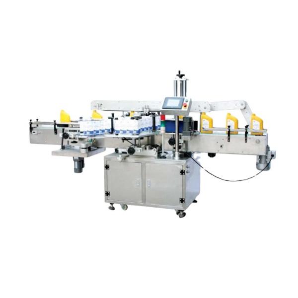 Siemens Plc Automatyczna maszyna do etykietowania okrągłych butelek piwa