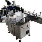 Omron Label Stock Elektryczna automatyczna maszyna do etykietowania oczu