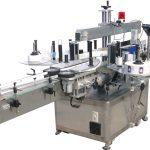 Szybkobieżna dwustronna maszyna do etykietowania naklejek oleju hydraulicznego