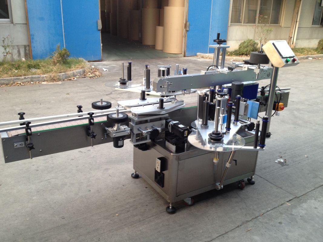 Automatyczny aplikator naklejek do butelek pod ciśnieniem, automatyczna maszyna do etykietowania 550 kg