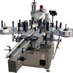 Automatyczna maszyna do etykietowania powierzchni płaskich do worków z dużą prędkością