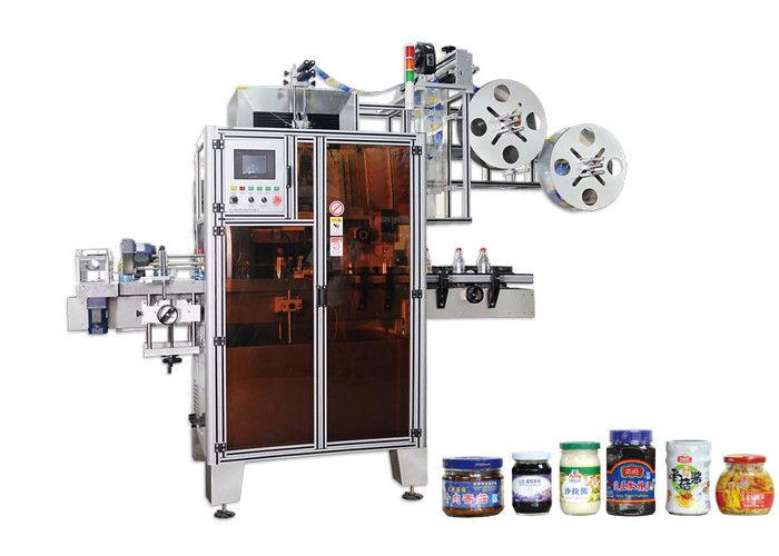 Automatyczna maszyna do etykietowania rękawów termokurczliwych PET o wysokiej wydajności w przypadku wąskich gardeł