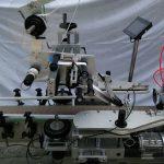 Plc Znana japońska maszyna do nakładania etykiet z płaską powierzchnią Mitsubishi firmy Mitsubishi