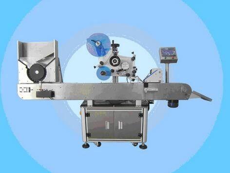 Automatyczna maszyna do etykietowania fiolek Maszyna do naklejania etykiet z lakierem do paznokci na kosmetyki