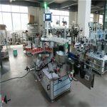 Płaska maszyna do szybkiego etykietowania butelek dwustronna na kosmetyki / napoje