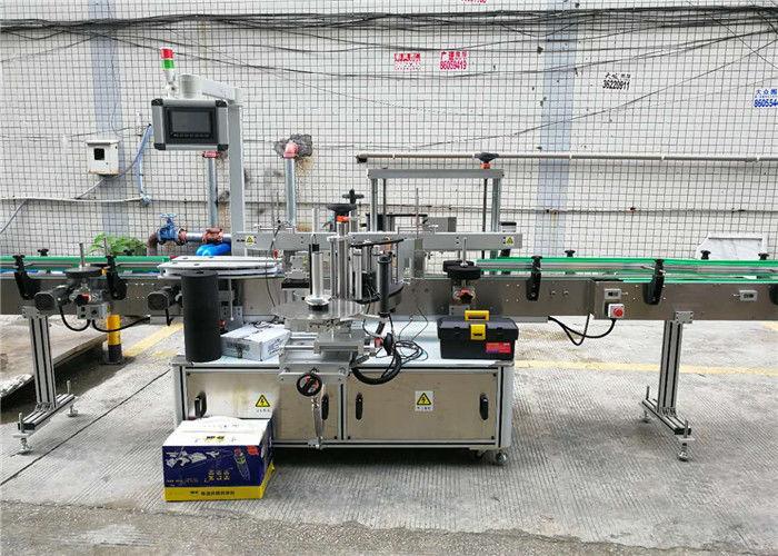 Automatyczna dwustronna maszyna do etykietowania butelek Naklejka samoprzylepna Szampon Wino