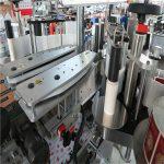 W pełni automatyczna maszyna do etykietowania naklejek samoprzylepnych dwustronna