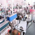 Maszyna do dwustronnego etykietowania butelek do różnych płaskich kwadratowych słoików na butelki