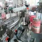 Przednia tylna automatyczna maszyna do etykietowania naklejek Samoprzylepna maksymalna średnica zewnętrzna 330 mm