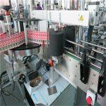 Automatyczna maszyna do etykietowania etykiet samoprzylepnych na rolkach 220 V / 380 V.
