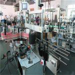 350ML Automatyczna maszyna do etykietowania butelek szklanych Wysokość 190 mm Max