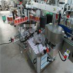 Lepka automatyczna maszyna do etykietowania naklejek, automatyczna maszyna do etykietowania