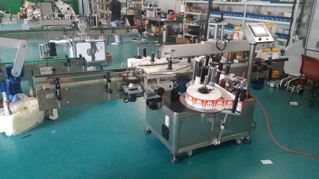 Automatyczna maszyna do etykietowania dwustronnych etykiet do butelek