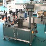 Maszyna do nakładania etykiet z przodu iz tyłu z mechanizmem korygującym