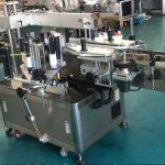Szybka maszyna do etykietowania dwustronnych naklejek do butelek kwadratowych / okrągłych / płaskich