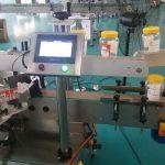 Automatyczna maszyna do etykietowania dwustronnych okrągłych butelek do butelek piwa