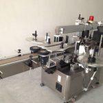 Automatyczna maszyna do etykietowania dwustronnych butelek piwa