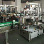 Maszyna do etykietowania butelek owalnych z przodu z tyłu. Maszyna do etykietowania dwóch aplikatorów etykiet