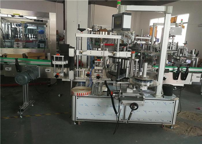 Maszyna do etykietowania samoprzylepnych naklejek z jednej strony owalnej butelki