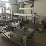 Dwustronna maszyna do etykietowania z podwójnymi stronami lub owalną butelką szamponu