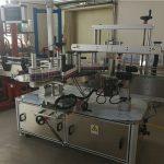 Dwugłowicowa owalna maszyna do etykietowania butelek do owalnych butelek w przemyśle chemicznym
