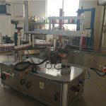 Maszyna do etykietowania samoprzylepnych butelek owalnych 5000B / H - 8000B / H