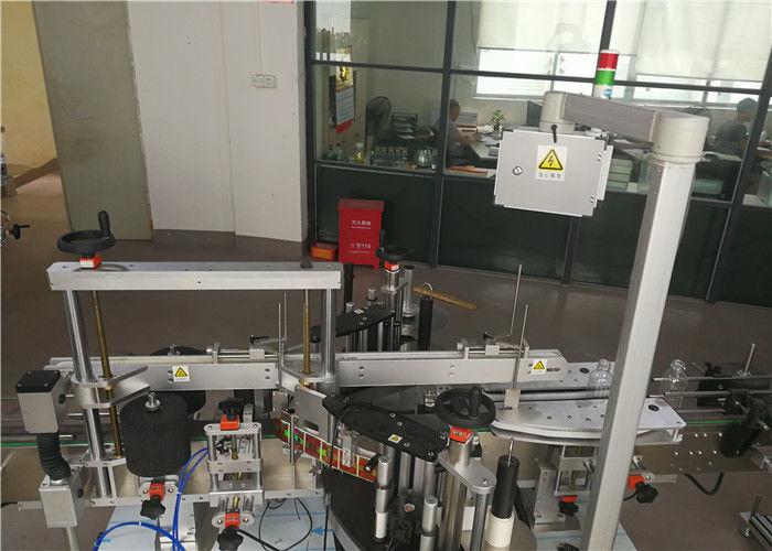 Plastikowa maszyna do etykietowania butelek dla przemysłu kosmetycznego