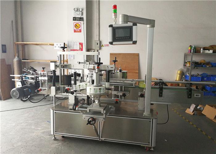 W pełni automatyczna maszyna do etykietowania okrągłych butelek o wysokiej wydajności