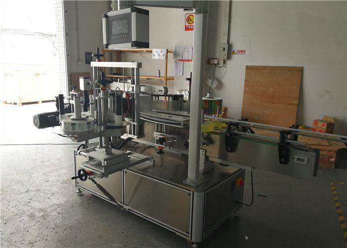 Małe okrągłe butelki szybko etykietowane Automatyczna maszyna do etykietowania dwustronnych naklejek