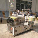 Samoprzylepna maszyna do etykietowania płaskich butelek