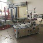 W pełni automatyczna maszyna do etykietowania butelek kwadratowych owija się wokół 3000-5000b / h