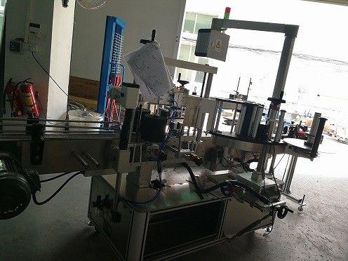 Dwustronnie automatyczna maszyna do etykietowania naklejek Wysoka dokładność