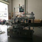 Dwustronna kwadratowa maszyna do etykietowania butelek o wysokiej precyzji 50 Hz