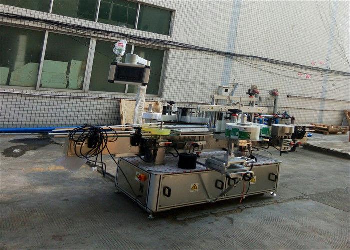 Automatyczna dwustronna maszyna do etykietowania płaskiego kwadratowego słoika na butelki