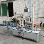 Wysoka prędkość owijania wokół maszyny do etykietowania owalnych butelek 220 V.