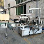 Maszyna do naklejania etykiet z przodu iz tyłu do butelek owalnych i prostokątnych