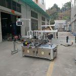 Trójstronna automatyczna maszyna do etykietowania butelek kwadratowych Typ napędzany elektrycznie