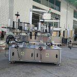 Automatyczna jednostronnie kwadratowa maszyna do etykietowania butelek / samoprzylepny system etykietowania