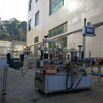 Samoprzylepna jednostronnie płaska maszyna do etykietowania butelek o wysokiej dokładności